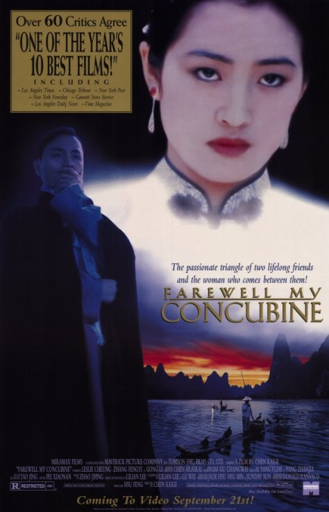 1993-farewell-my-concubine-poster1